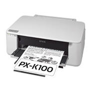 エプソン PX-K100画像