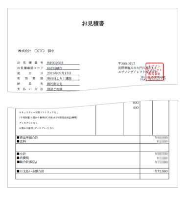 pdf ダイレクト 印刷 リコー