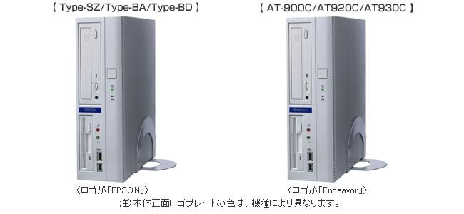 重要なお知らせ | Epson Direct ...