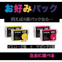 18f06e4bf4 多機能モデル | EP-881AB 型番:EP-881AB | エプソンダイレクトショップ